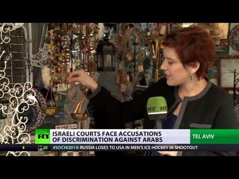 One-Eyed Themis: Israeli courts accused of bigotry against Arabs