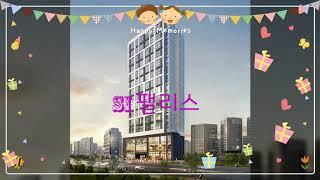 송파 에스아이팰리스 송파(SI팰리스) 송파 소형아파트 …