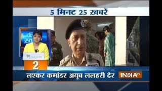 5 minute 25 khabrein   17th August, 2017 - India TV