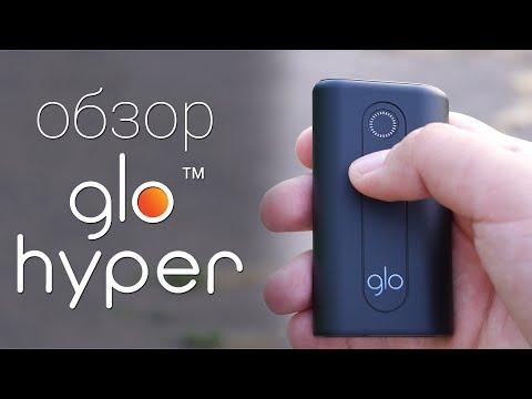 Обзор glo™ HYPER - нового устройства для нагревания табака / Root Nation