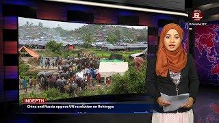 Rohingya Daily News 25 December 2017