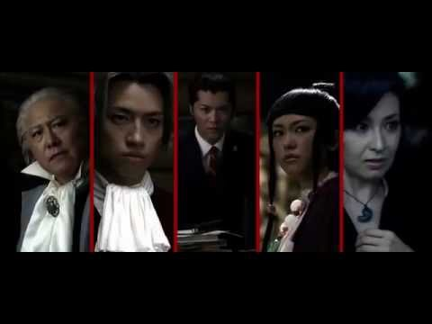 Gyakuten Saiban (Ace Attorney) Movie Trailer from YouTube · Duration:  1 minutes 32 seconds
