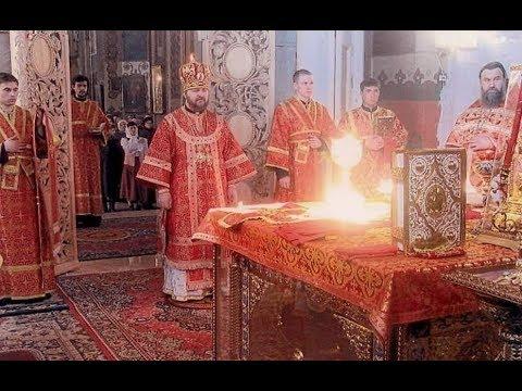 Imagini pentru liturghie imagini