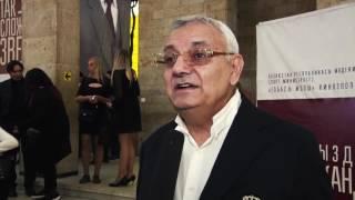 Валерий Багдасарян - «Так сложились звезды»