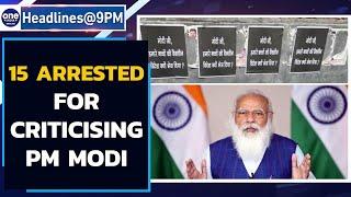 Delhi: 15 arrested for posters criticising PM Modi for mismanaging second Covid wave   Oneindia News