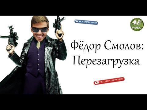 Рубин - Профиль - Футбол - СПОРТ-ЭКСПРЕСС
