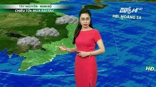 VTC14 | Thời tiết 6h 13/11/2017 | Bắc bộ vẫn còn hiện tượng sương mù