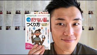 【告知】雑誌「PHPからだスマイルさん」で掲載されています!!