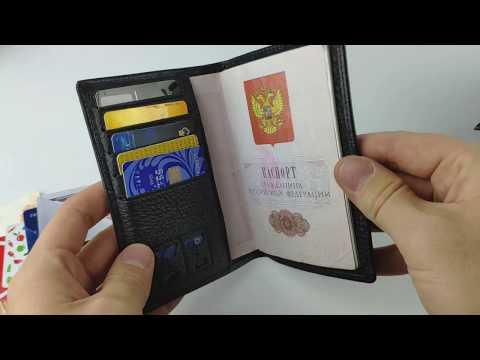 Обложка для паспорта с картами кожаная крокодил HT 119091