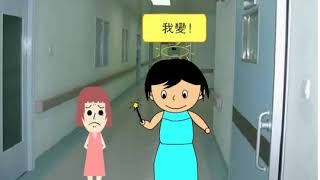 Publication Date: 2020-04-16 | Video Title: #23 香海正覺蓮社佛教正覺中學 隊伍一 鍾梓軒