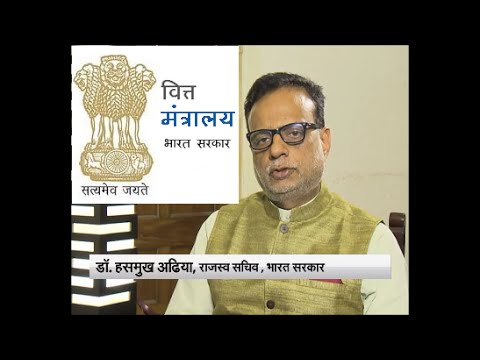 Dr. Hasmukh Adhia, Revenue Secretary, GOI on road map ahead for GST