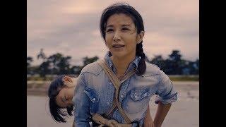 鈴木紗理奈が海外の映画祭で主演女優賞を受賞!映画『キセキの葉書』予告編