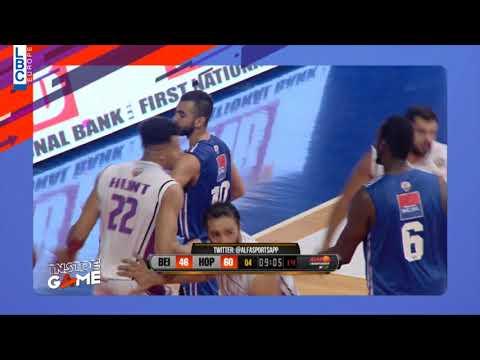 Inside Game - Beirut v Hoops - HIGHLIGHTS