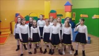 Zapętlaj Gwiazdeczki | SP2 Kwidzyn