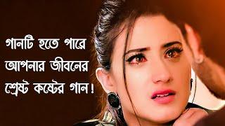 "Here samsul official presenting new bangla sad song 2020 ""moner khaca vangiya"" by adnan kabir, lyrics & tuned music ah turjo. hope our all..."
