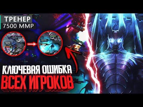 видео: Террорблейд 20/3 СЛИЛ Катку - Разбор от Тренера 7500 ММР