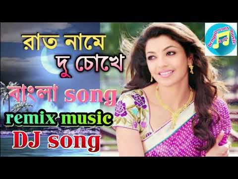 Rat Name Du Choke Dj Song/ NISHIT POLOK DJ.COM 01924223075