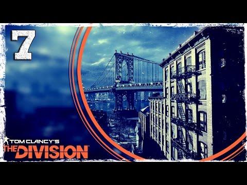 Смотреть прохождение игры Tom Clancy's The Division. #7: Камеры!? Да ты издеваешься??