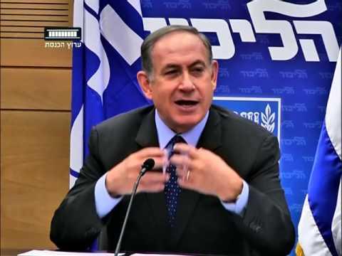 ערוץ הכנסת - נתניהו: התקשורת השמאלנית מגויסת למסע ציד נגדי ונגד משפחתי 30.1.17