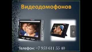 видео Интернет магазин Системы Безопасности