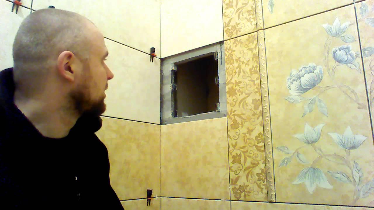 Закрыть ванну от пола и до кромки можно при помощи специального экрана. Это несложное изделие в виде панели, использующееся для того, чтобы скрыть сантехническую подводку, сделать интерьер цельным и гармоничным, упростить уборку помещения. Также экран не позволяет воде, попавшей на.