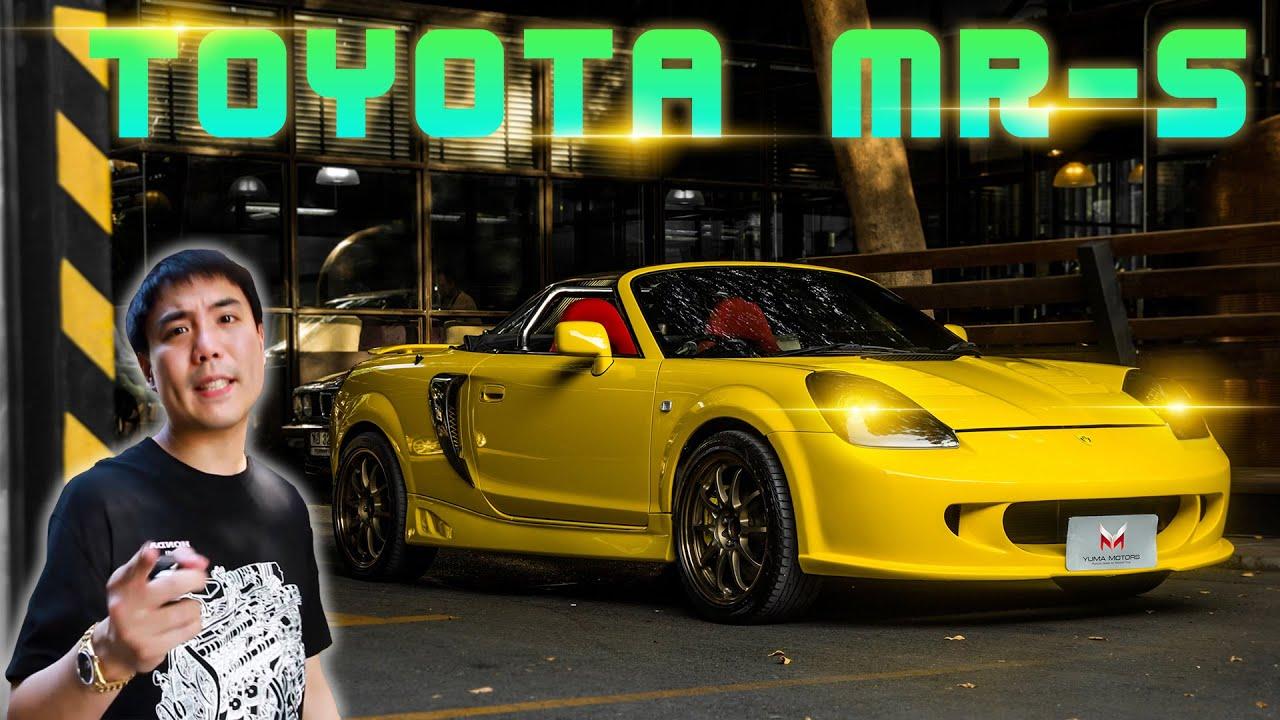 สุดแค่ไหนเชียว Toyota MRS c-one เครื่อง 2zz เซทโบ รถเปิดประทุนลูกเล่นเยอะ jdm sports car แท้ๆ