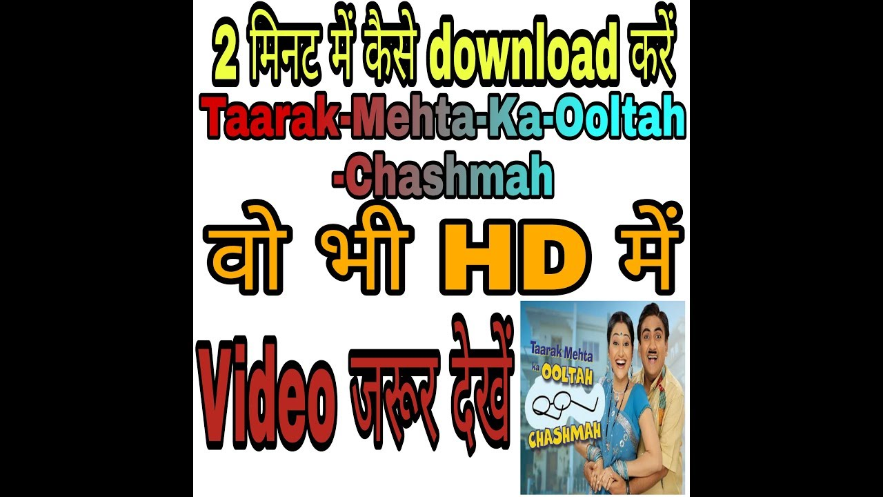 Download tarak mehta ka oolta chasma android apps apk 3480422.