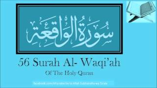 Surah Al-Waqiah سُورَۃُالْوَاقِعَۃِ Mishary Al-Afasy - Urdu Translation