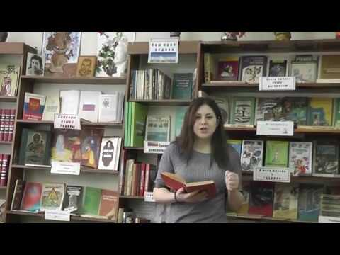 Изображение предпросмотра прочтения – ВалерияМаркова читает произведение «Ты любишь,ты притворствовать умеешь» Ф.И.Тютчева