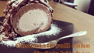 Chocolate Mont Blanc roll cake Recipe チョコモンブランロールケーキの作り方