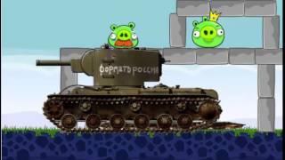 Angry birds: Tank war