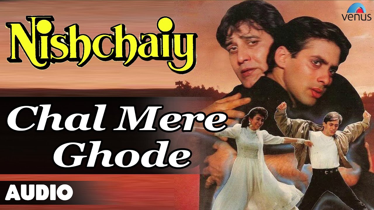 Nishchaiy Chal Mere Ghode Full Audio Song Salman Khan Karishma