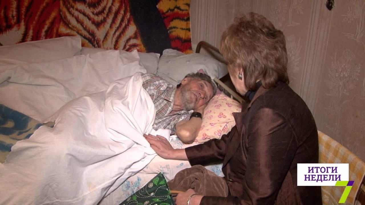 Как издеваются над стариками в домах престарелых помочь дому престарелых новый год