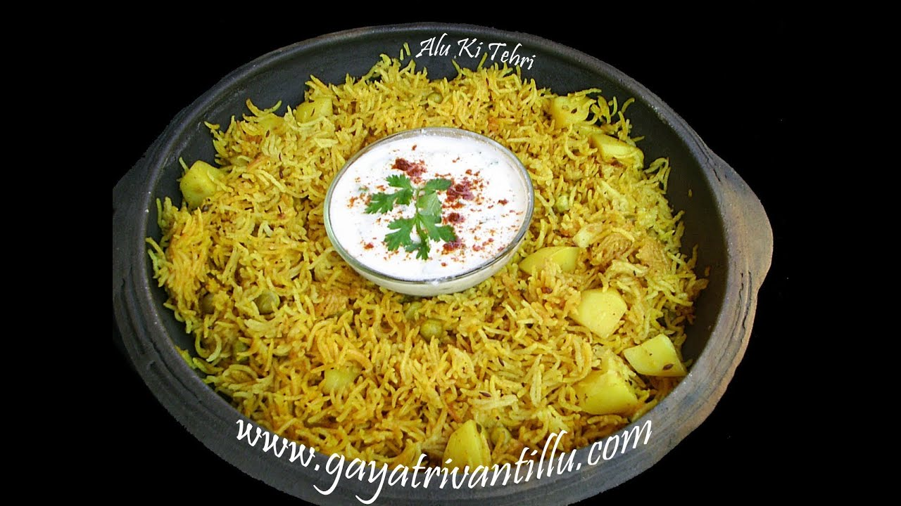 Alu ki tehri potato rice indian recipes andhra telugu food alu ki tehri potato rice indian recipes andhra telugu food youtube forumfinder Images