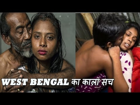 "west bengal का काला सच [the dark side of west bengal ""caught on tape""] must watch"