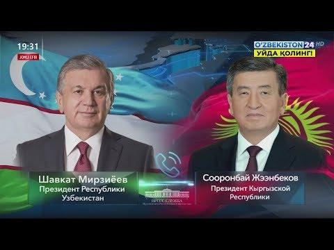Состоялся телефонный разговор Президента Узбекистана с Президентом Кыргызстана