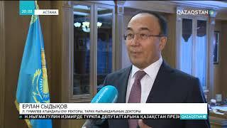 Бүгін Президент Нұрсұлтан Назарбаевтың «Ұлы даланың жеті қыры» атты мақаласы жарияланды