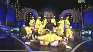 Mumbai Rocks in Boogie Woogie (Return of Super Groups-May 2009)