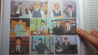 Корейский язык. (мои уроки 51)초급