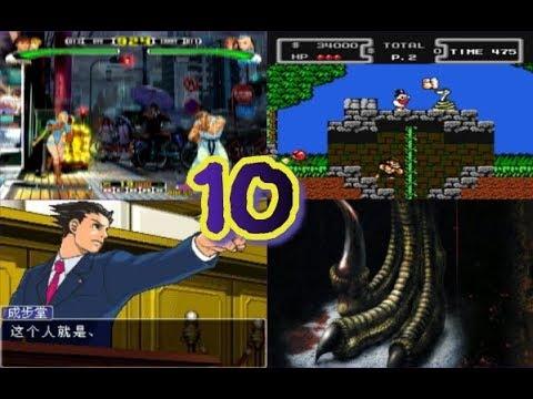 Top 10:- Capcom Games