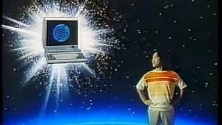 1983年 夕刊フジ 東洋醸造 ハイリキ チューハイ Aurex Jazz Festival'83...