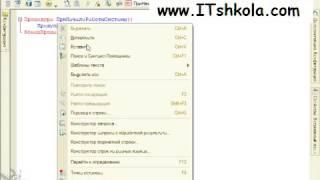 Чистов Разработка в 1С-Ч26 Курсы 1с 8 Java программирование обучение Курсы 1с рф Курсы языков Курсы