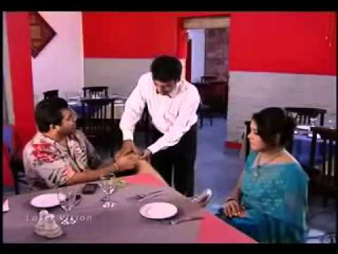 CHELE DEKHA HUMAYUN AHMED BANGLA COMEDY NATOK
