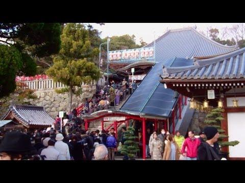 Nakayamadera Temple (中山寺), Takarazuka City, Hyogo Prefecture