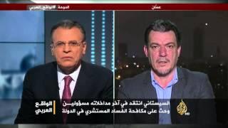 الواقع العربي-لمن يوجه السيستاني رسائله السياسية؟