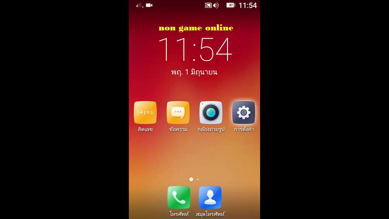 LENOVO เฟิร์มแวร์ A1000 - โทรศัพท์เฟิร์มแวร์และอุปกรณ์อื่น ๆ