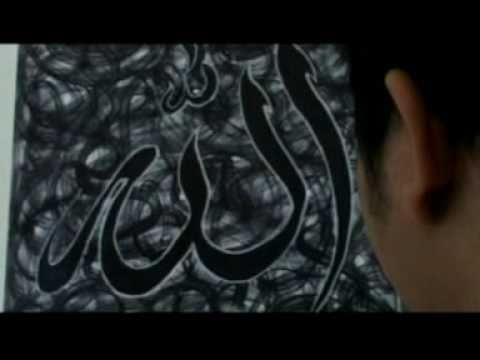 Salman Al-Jugjawy (Sakti ex Sheila on 7) - Batu Bersurat