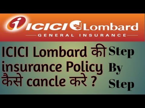 ICICI Lombard Policy Cancellation Process In Hindi
