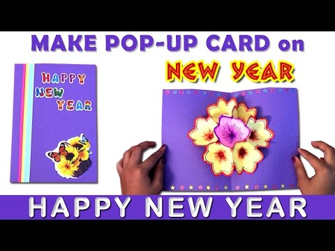 Paper Craft New Year Greeting Card - Happy New Year