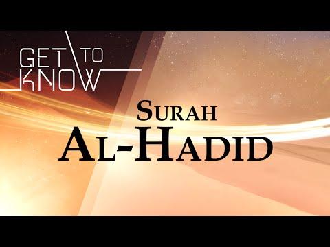 GET TO KNOW: Ep. 12 - Surah Al-Hadid - Nouman Ali Khan - Quran Weekly